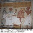 エジプトで未知の岩窟墓を発見、早稲田大学エジプト学研究所が発表。