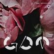 globe、リミックスアルバム「GDM」収録内容決定