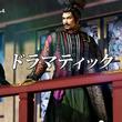 【動画あり】PS4『信長の野望・創造』のプロモーションビデオが公開。