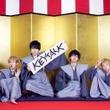 iTunes期待の新人にKEYTALK、banvox、安田レイら12組