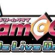 ラゾーナ川崎で『ドリームクラブ』のライブイベント「劇団ドリームクラブ―ホストガール ライブオンステージ Vol.1」が開催決定