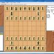 コンピュータ将棋ソフトのパイオニア的存在「柿木将棋」の最新版が1050円で発売