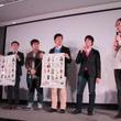 ステージイベントに『艦隊これくしょん』などの豪華タイトルの参戦が発表された「AnimeJapan 2014」第2弾情報発表会レポート