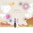 打ち上げ花火で恋愛を表現、DECO*27が初のシングル