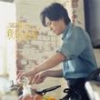 勝地涼 初のジャケット撮影で厨房男子に!珠玉の男性ボーカルJ-POPアルバム