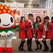 とちおとめ25が「栃木のいちご とちおとめサンプリングイベント」を新宿髙島屋にて遂行!