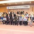 ガルパンが茨城県のイメージアップに貢献! 『平成25年度いばらきイメージアップ大賞表彰式』に西住みほ役の声優・渕上舞が登場