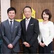"""""""池上無双""""再び!池上彰が新都知事と舌戦を繰り広げる!!"""