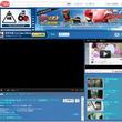 YouTubeで東映特撮作品が無料配信 仮面ライダーやスーパー戦隊シリーズが無料で!
