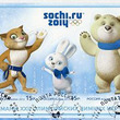 ちょっと怖い・・・ソチオリンピックのマスコットは失敗か?