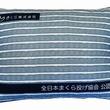 安全考慮のまくら投げ専用枕、「全日本まくら投げ大会」にも提供。