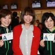 山崎あおい カーリング選手へエール、オリンピック代表メンバーとも対面