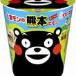 """エースコックדくまモン""""がコラボ。熊本県の素材を使用した「くまモンの熊本ラーメンだモン!」登場!"""