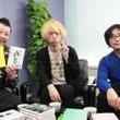 浅野いにお&花沢健吾「漫道コバヤシ」でケンコバとトーク