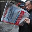 不明のマレーシア機捜索、マレーシア政府が占い師も起用=中国報道