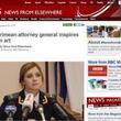 天下の大マスコミ『BBC』が『ロケットニュース24』をソースにしたと話題