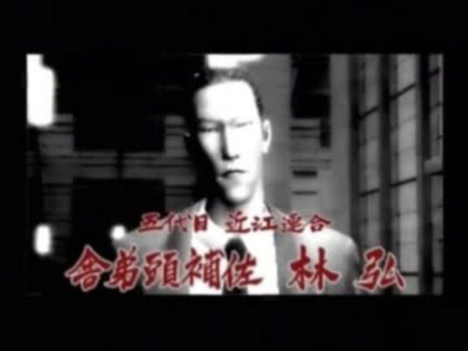 近江連合の画像 p1_2
