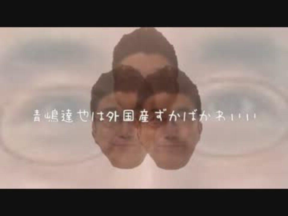 青嶋達也の画像 p1_32