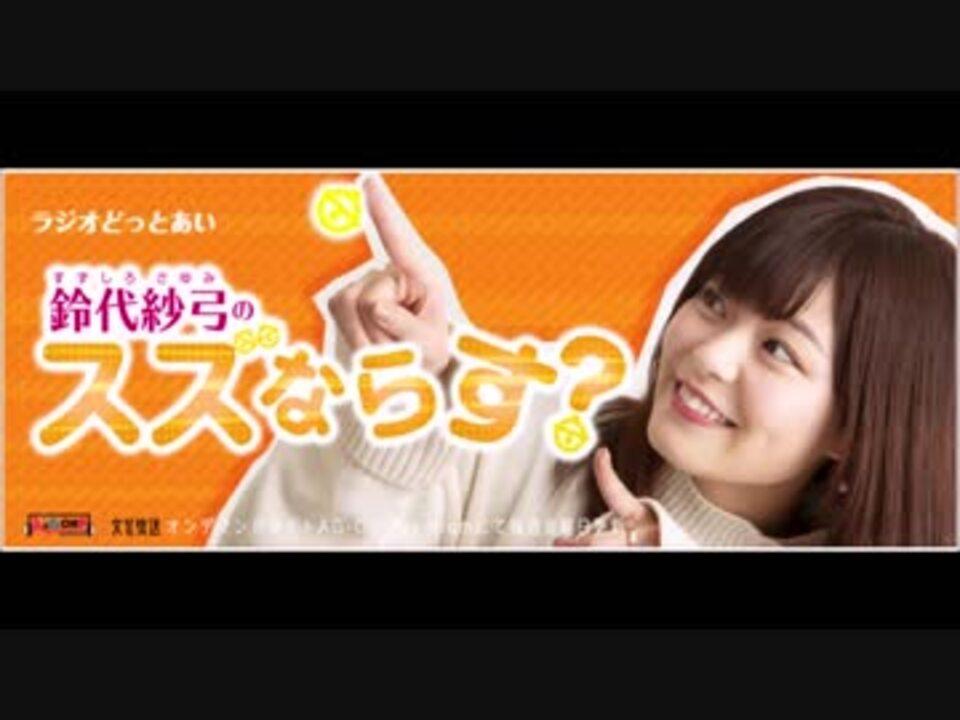 鈴代紗弓の画像 p1_8