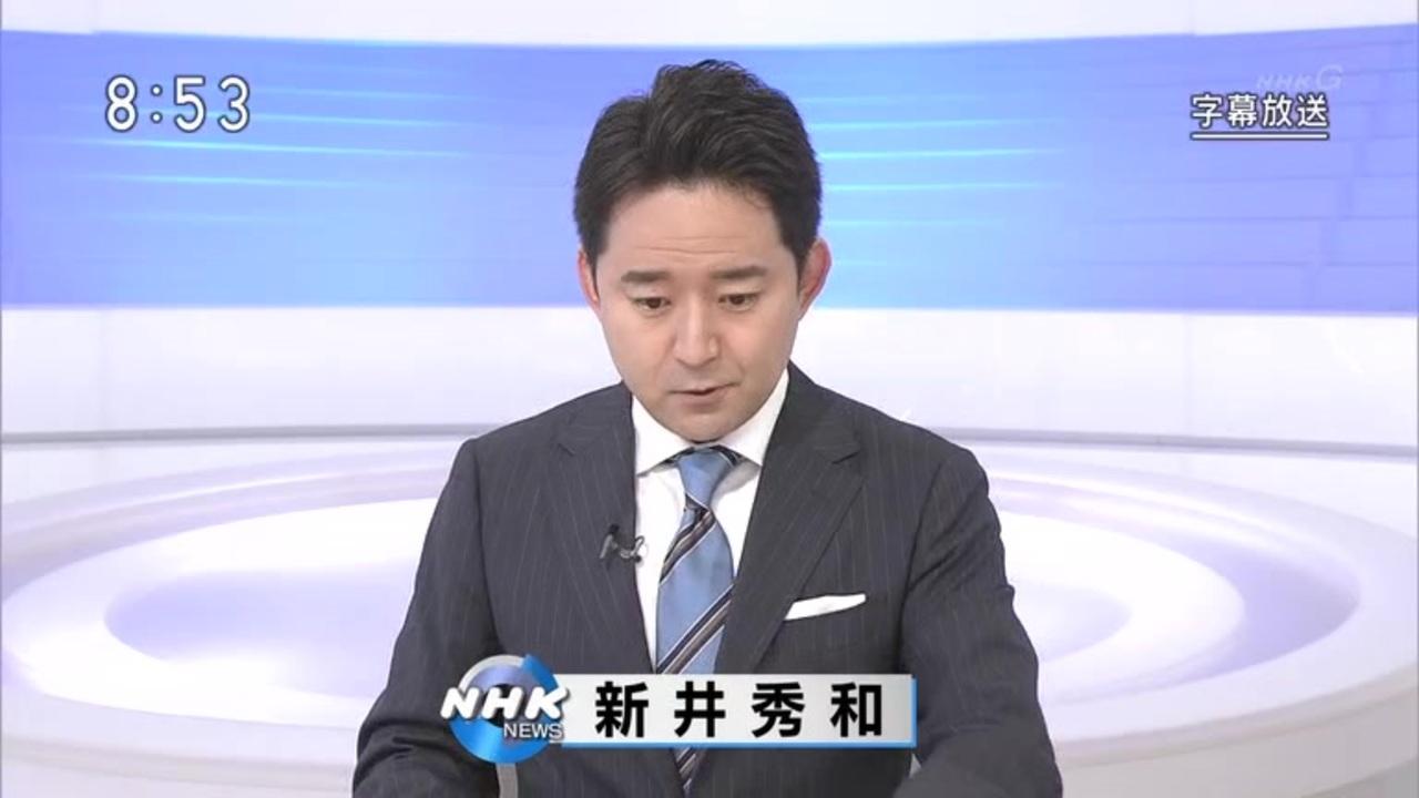 新井秀和の画像 p1_12