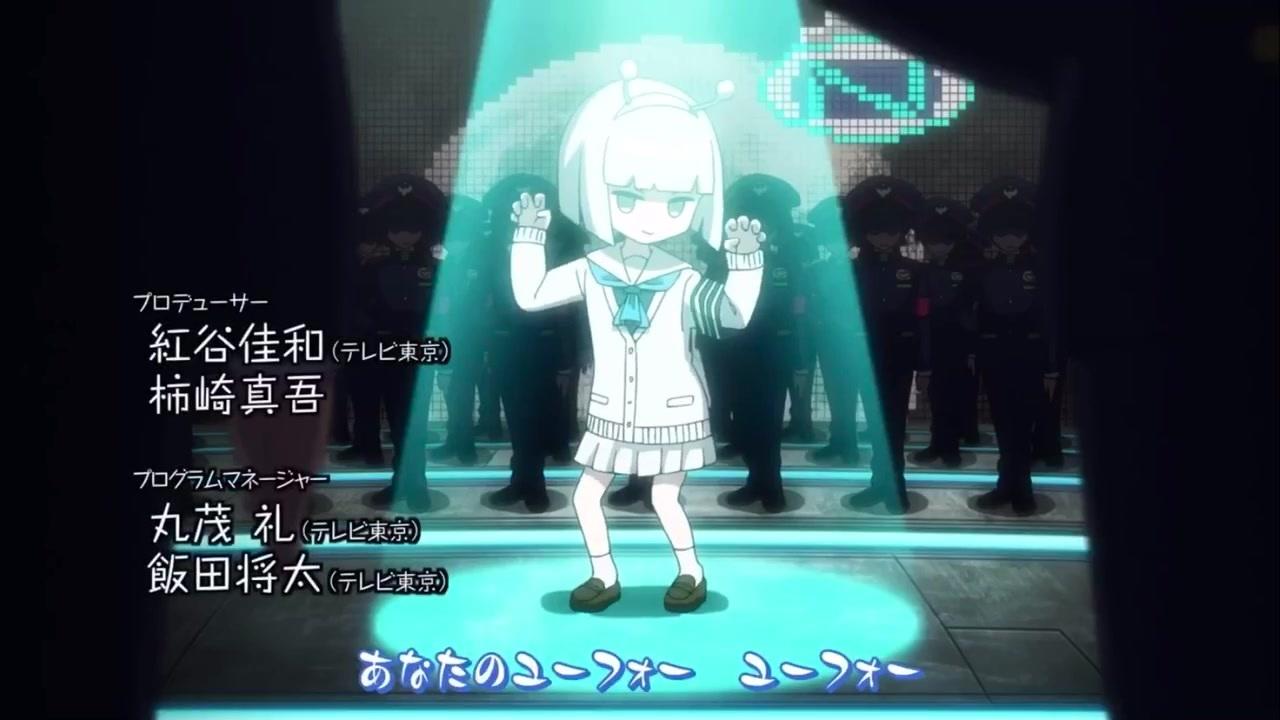 妖怪学園Y 〜Nとの遭遇〜の画像 p1_3