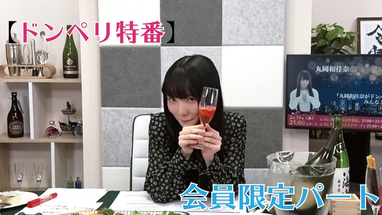 丸岡和佳奈の画像 p1_28