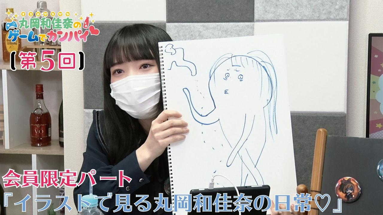 丸岡和佳奈の画像 p1_20