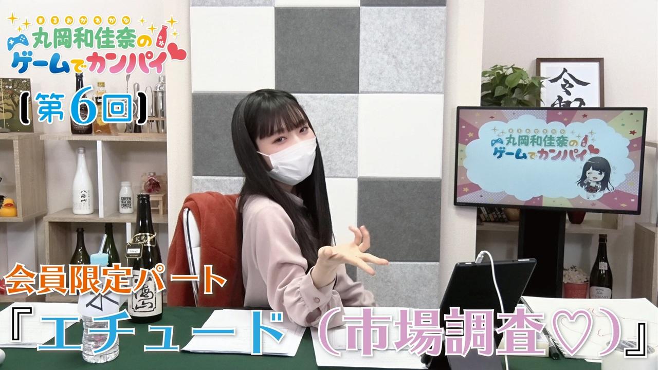 丸岡和佳奈の画像 p1_24