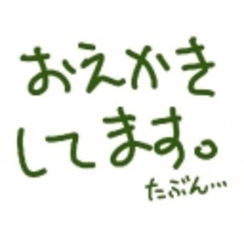 【雑談】白い変人(仮)【お絵描き】