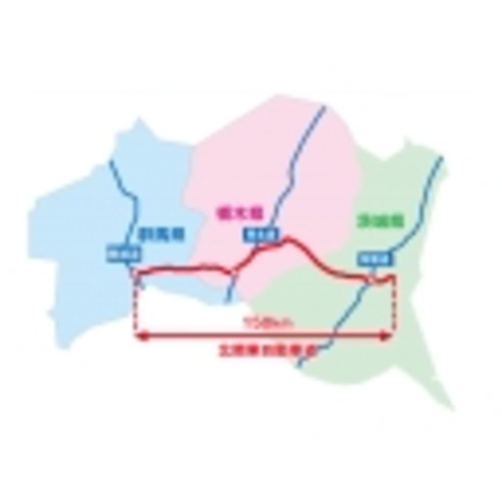 北関東(群馬、栃木、茨城)を中心にぷらぷら。