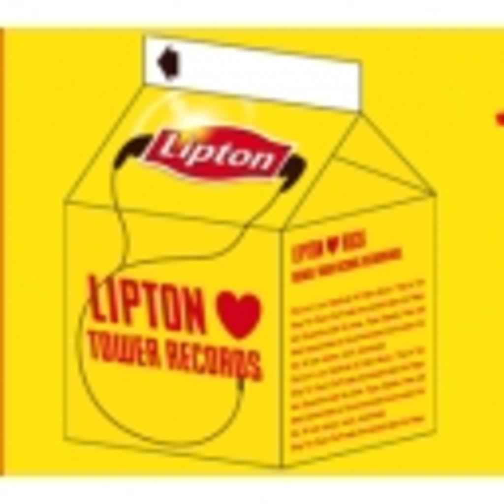Enuのお茶の時間~リプトン限定ww~