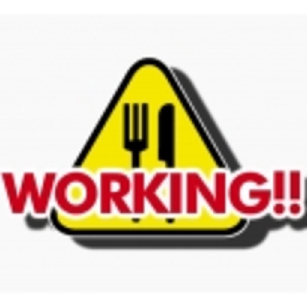 【WORKING】Wagnaria〜ワグナリア〜【団体】