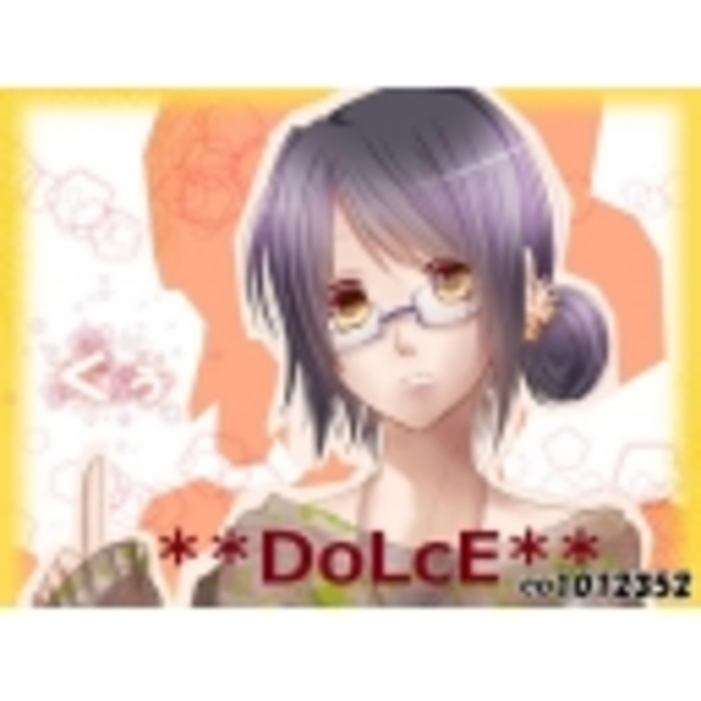 **DoLcE**