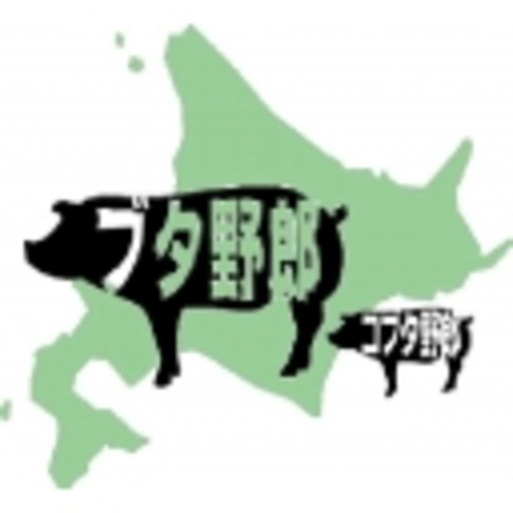 Club☆北海道~.*゜・。+゜
