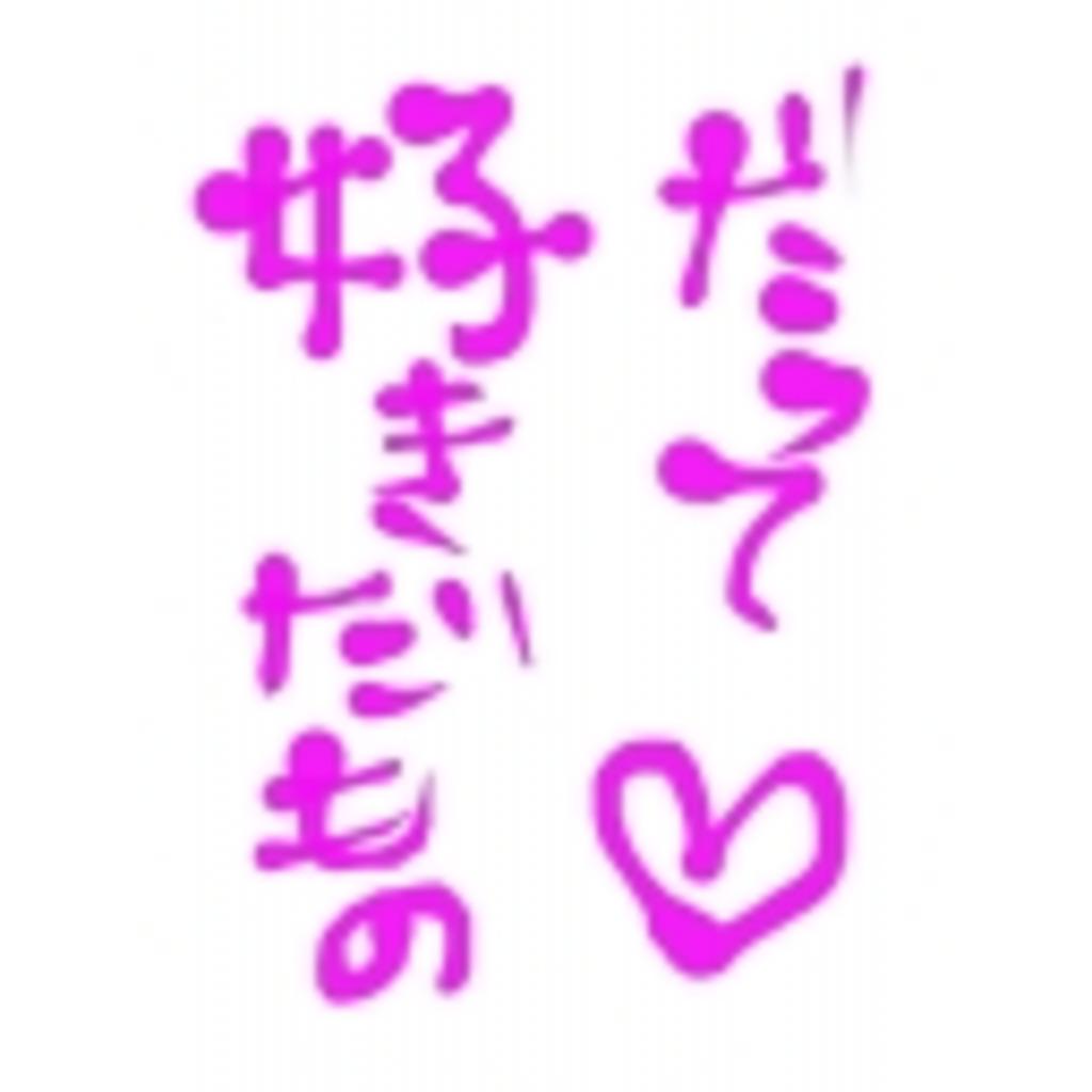 (○°ε°○) KUROX(○°ε°○)