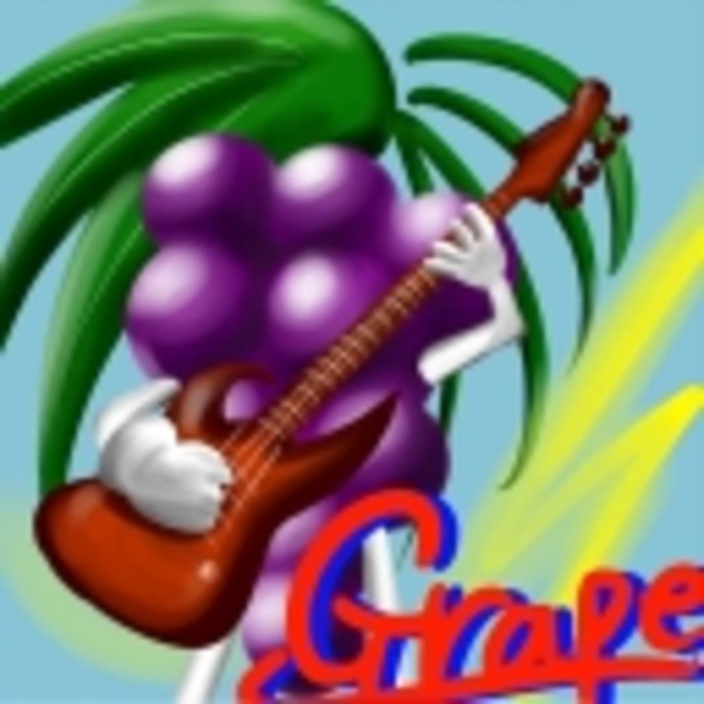 葡萄さんの雑食系音楽放送コミュ
