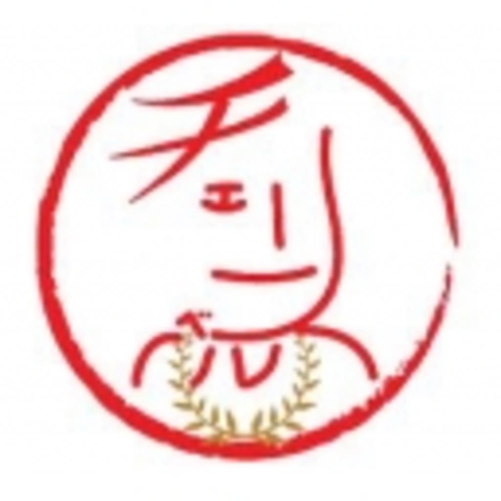 (有)チェリーベル~ニコ生支店~