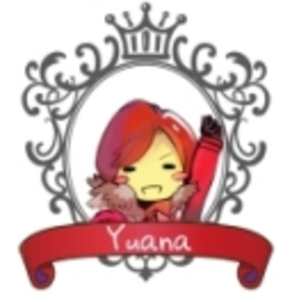 【ゲーム実況】ユアナのコミュニティ