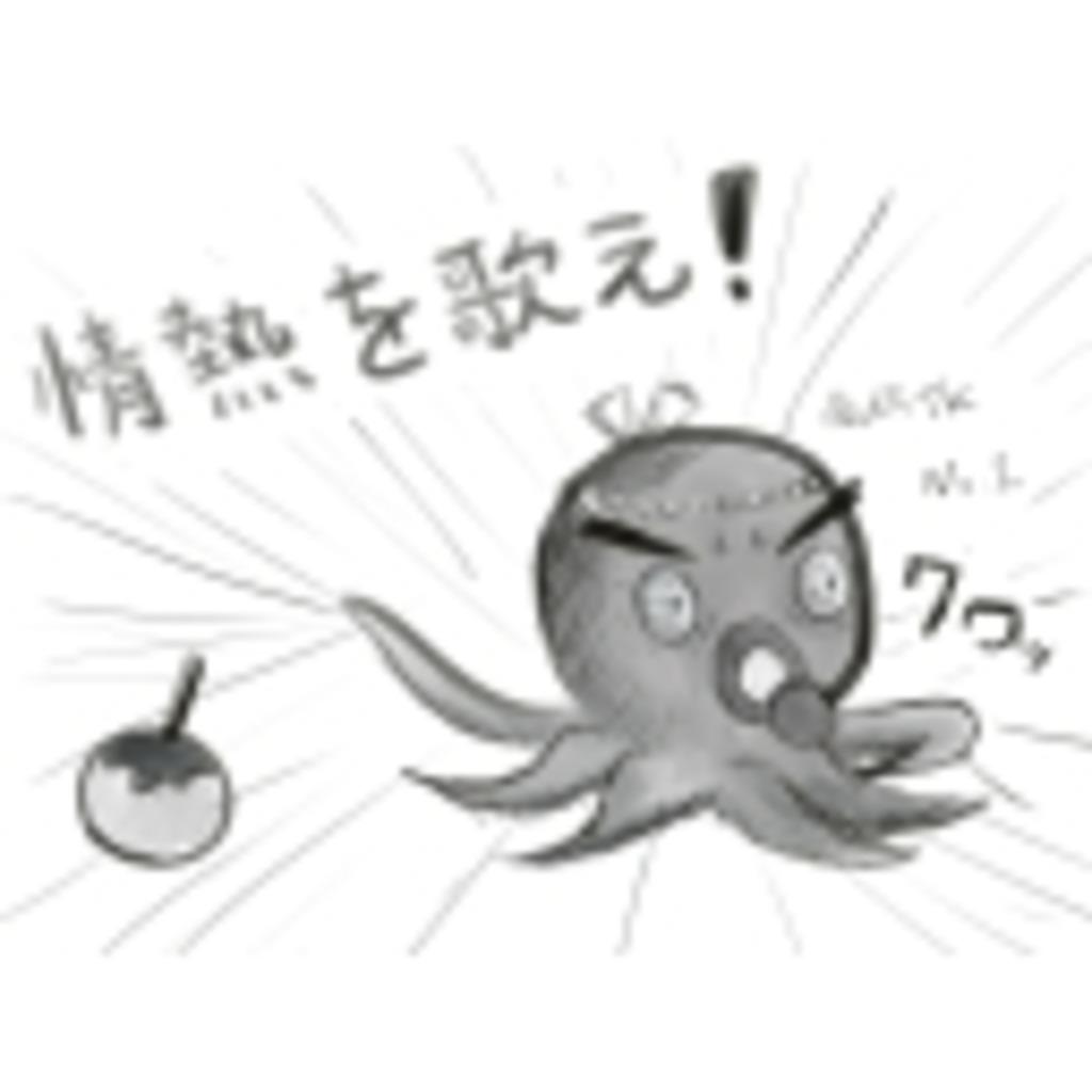 ☆gdgd 雑談まったり たこ生放送☆