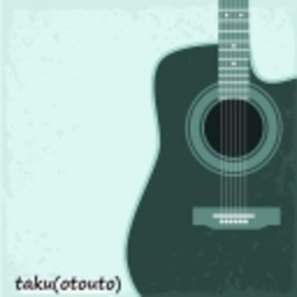 Radio:邦楽ROCK