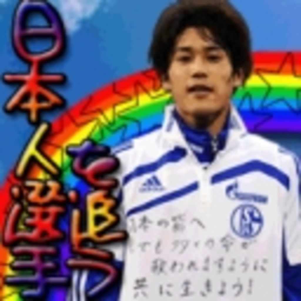 日本人選手を追う from Sport