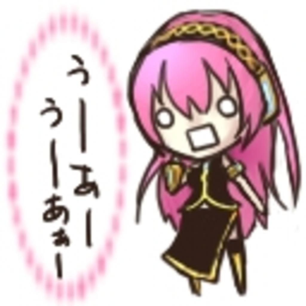 宇佐!(*゜×゜*)