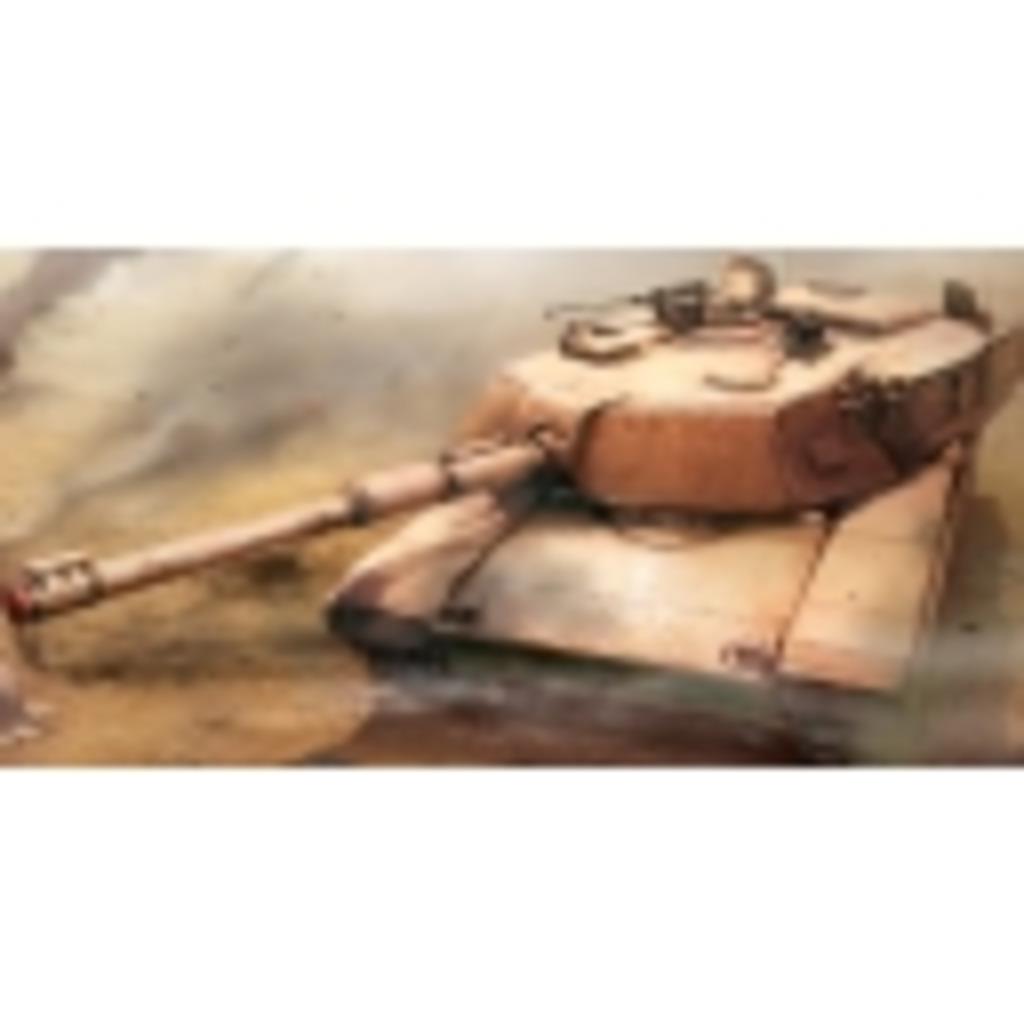 戦車ゲー【WoT】World of Tanks【wot】オープンβのコミュニティ