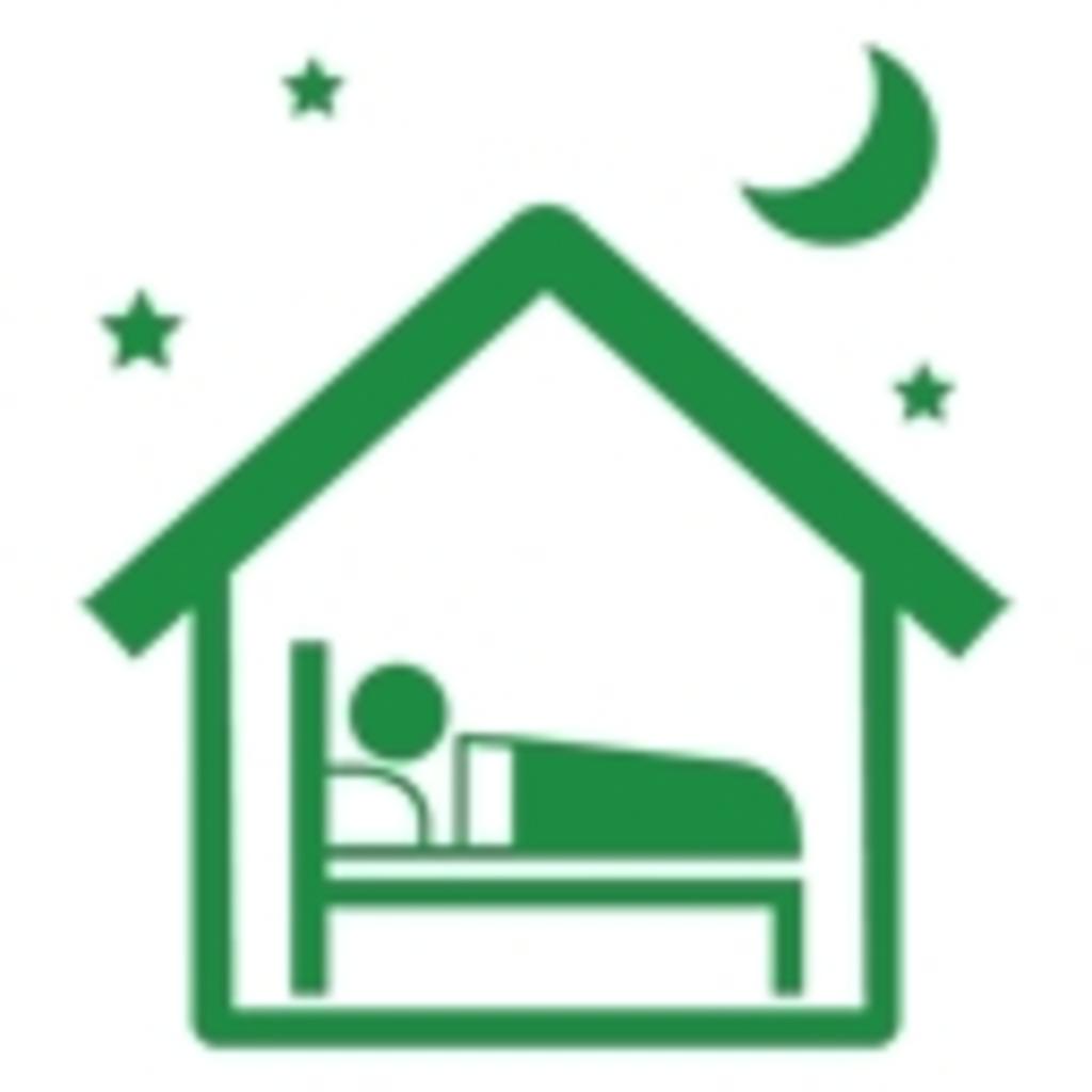 眠い目をこすりながら将棋する