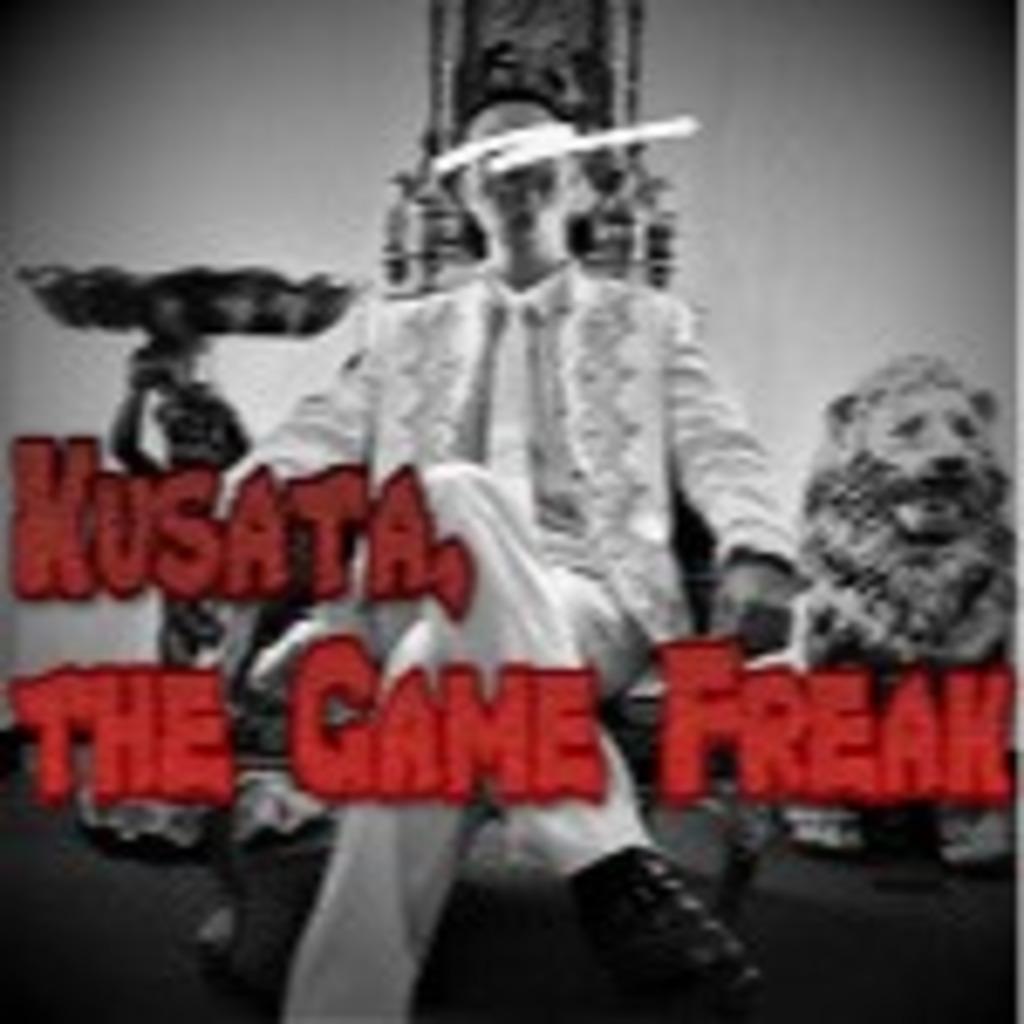 Kusata, the Game Freak