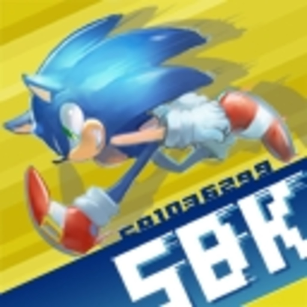 Sonic and the Blank Knight