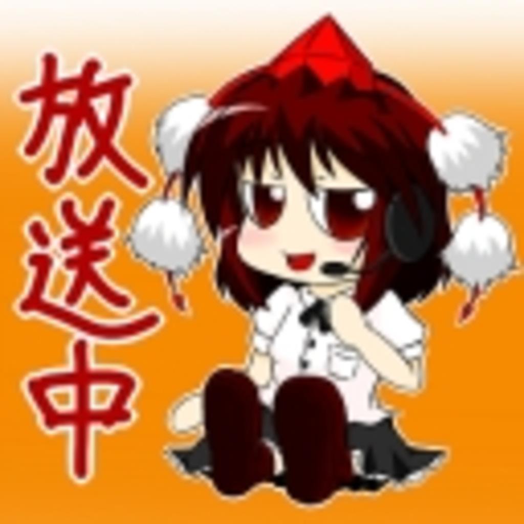 Toshikiの雑談生放送
