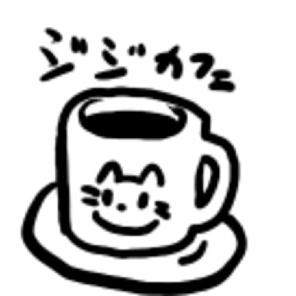 (((・ω・)ジジに群がるコミュ(´ω`)))