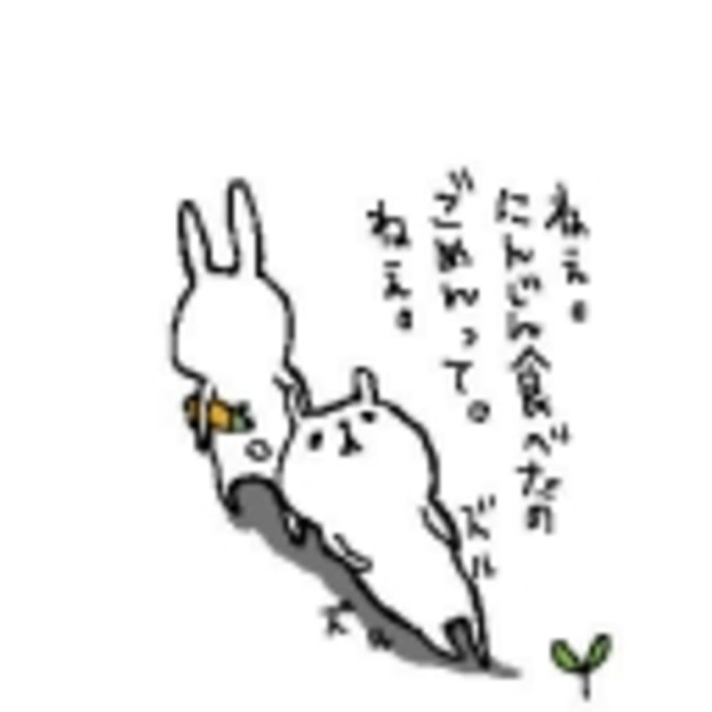 +.★ .愛羅×まりも×ゆま.の共同JCコミュニティ ★.+