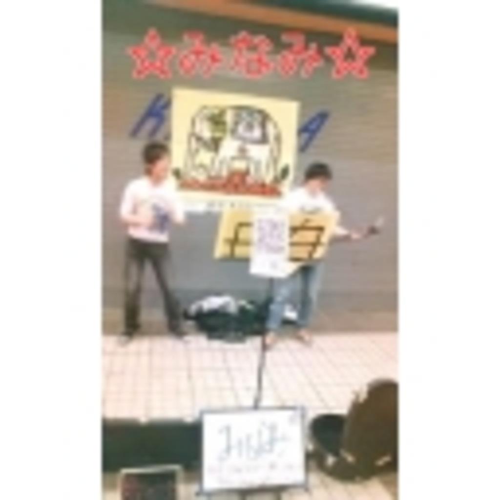 札幌路上ライブ☆みなみ☆